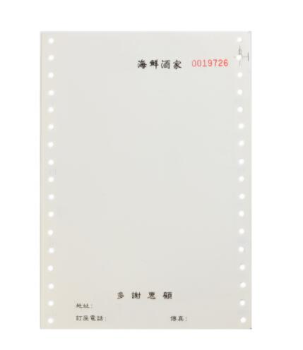电脑餐饮结账单据,武汉餐饮票据印刷