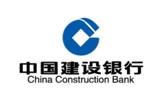 建设银行—金天纸业