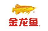 金龙鱼—金天纸业