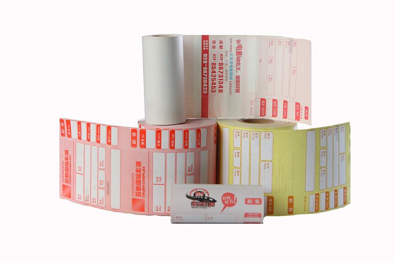 卷纸印刷电影票