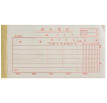 手写票据收入凭证