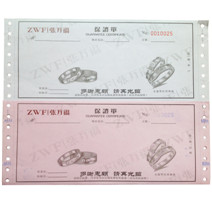 张万福珠宝保证单