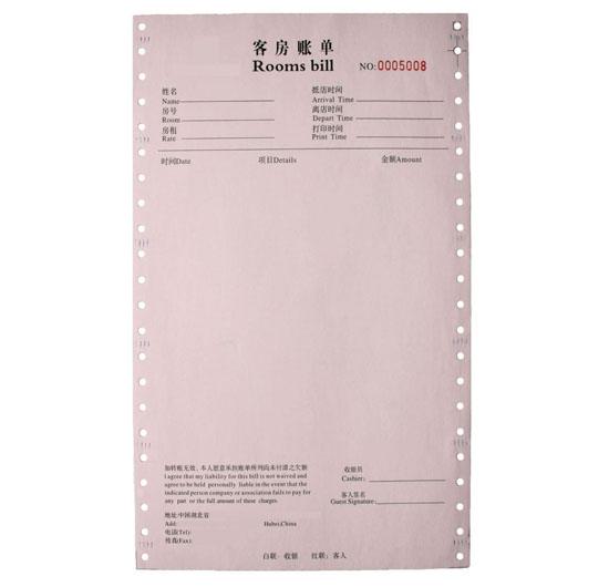 电脑表格印刷